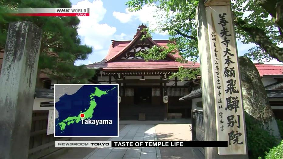 oterastay,NHK,temple hotel, takayama, hidatakayama, お寺ステイ