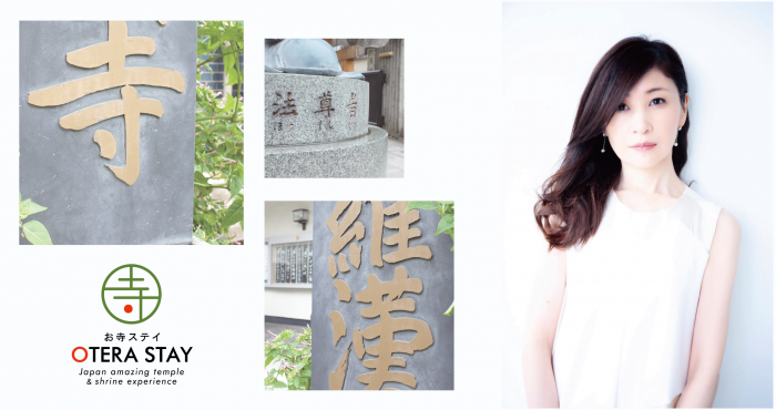 萩原薫さんによる五百羅漢寺でのクリスタルボウル企画