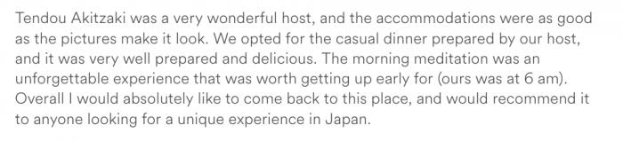群馬県高崎にある瀧澤禅寺に寄せられたairbnbレビュー