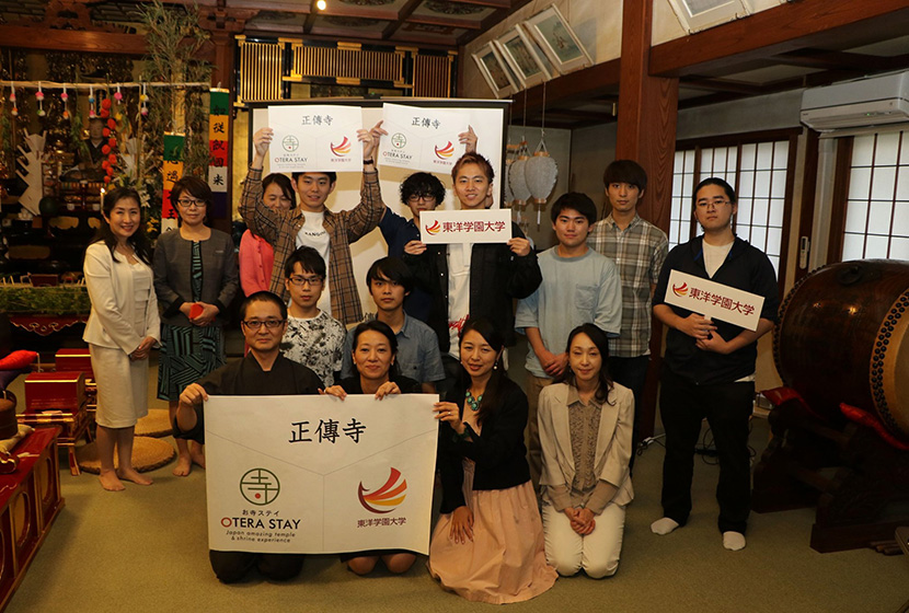 メディア掲載 日本経済新聞