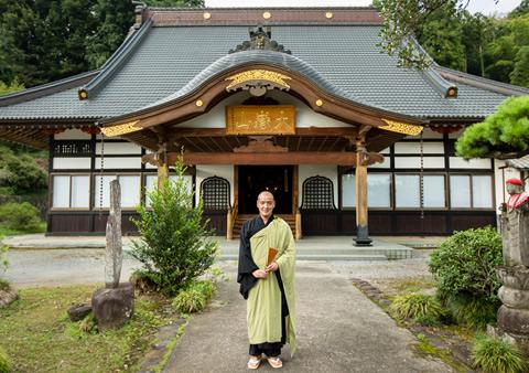 瀧澤禅寺 宿坊 紫雲(shiun)